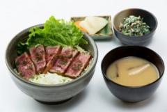 豊後牛ステーキ丼 1,800円